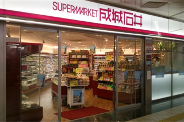 成城石井あべの店