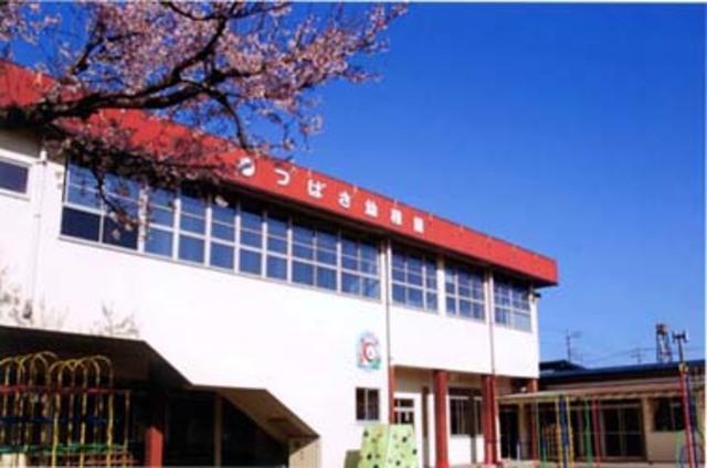 ハイカムールK[周辺施設]幼稚園・保育園