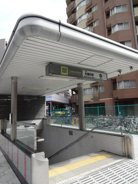 松屋町駅(大阪地下鉄 長堀鶴見緑地線)