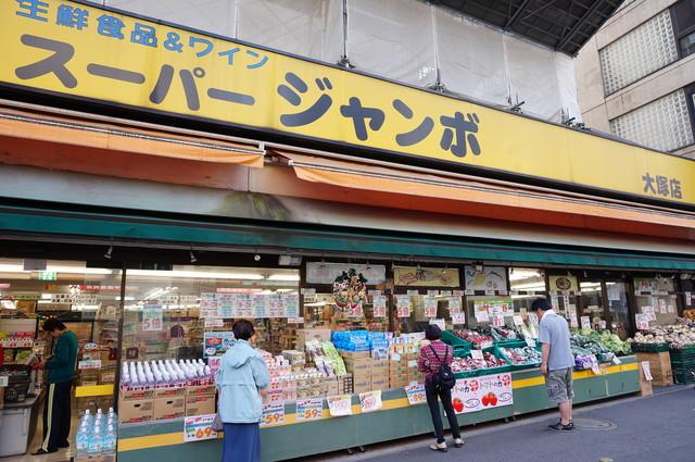 Four Seаsons[周辺施設]スーパー