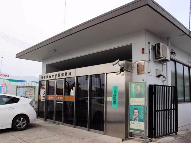 泉佐野南中安松郵便局