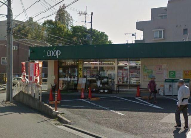 堀井ハイツ[周辺施設]スーパー