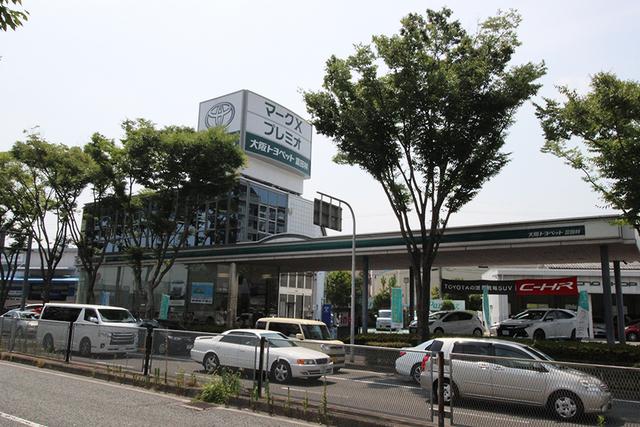 大阪トヨペット富田林店