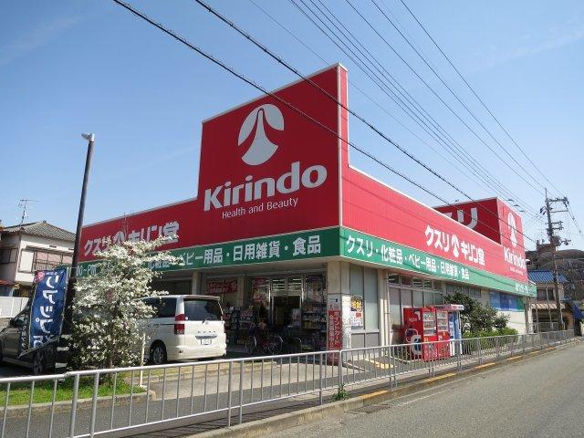 キリン堂 神田店