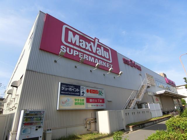 Maxvalu淀川三国店