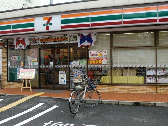 セブンイレブン大阪本田3丁目店