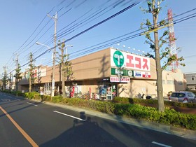 エコス昭島店
