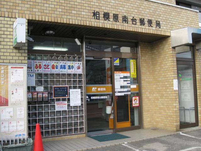 仮松が枝町新築アパート[周辺施設]郵便局