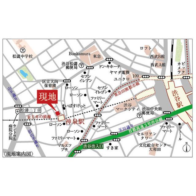 グランディール渋谷神泉案内図