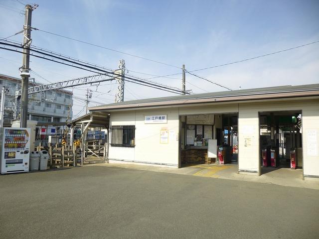 江戸橋駅(近鉄 名古屋線)