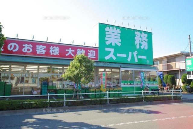 アーバングローブ[周辺施設]スーパー