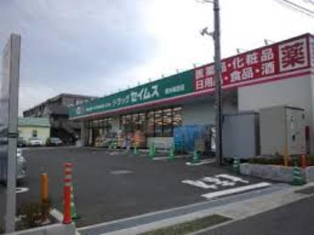 本厚木駅 バス4分「岡田」徒歩1分[周辺施設]ドラックストア