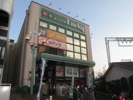 コーポ99 ラッキー長瀬店