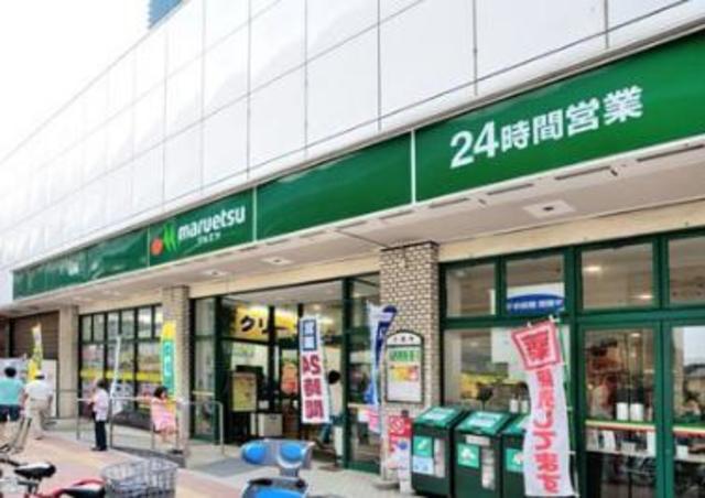 池袋駅 徒歩12分[周辺施設]スーパー