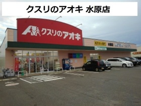 https://image.rentersnet.jp/e88d1153-b307-4b8c-9609-14072a0888a7_property_picture_3516_large.jpg_cap_その他