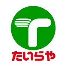 エコスTAIRAYA奈良橋店
