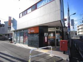 北豊島三郵便局