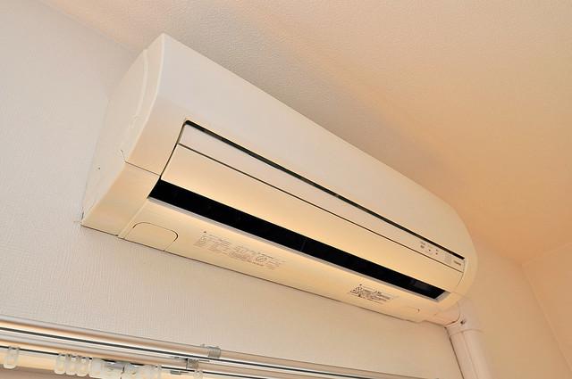 Gransisu Takaida うれしいエアコン標準装備。快適な生活が送れそうです。