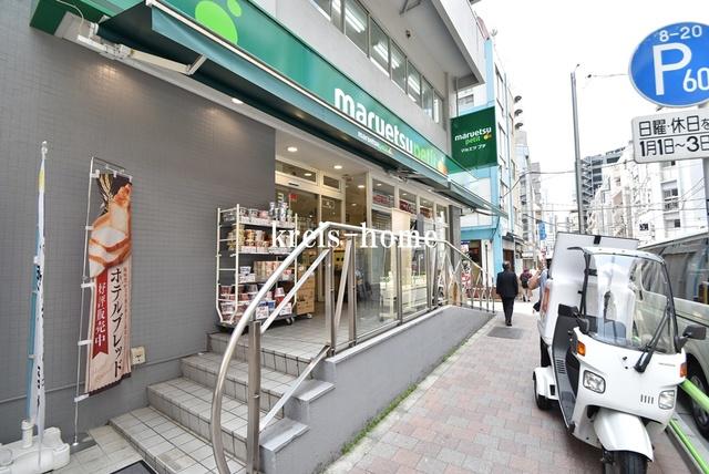 ルジェンテ千代田神保町[周辺施設]スーパー