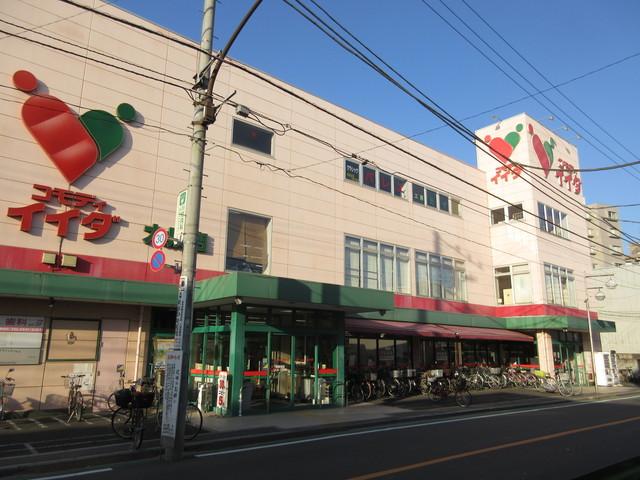 ヘーベルVillage 南大泉[周辺施設]スーパー