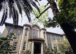 小阪ビル 私立樟蔭中学校