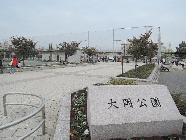 LOTUS VIEW大岡B棟[周辺施設]公園