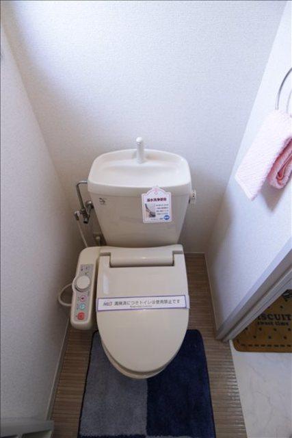 ラフォーレ雅トイレ