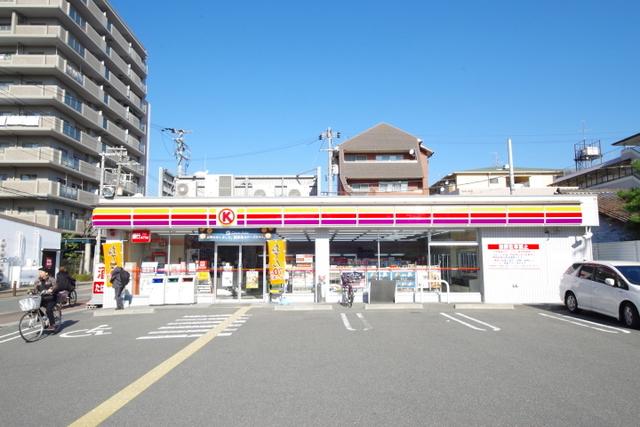 サークルK城東関目三丁目店