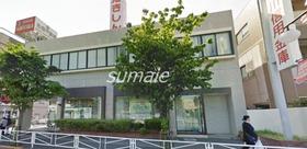 瀧野川信用金庫浮間支店