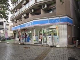 ローソン川崎西小川町店