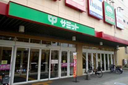 ヒューゲル[周辺施設]スーパー