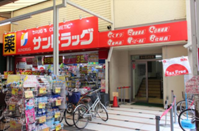 ソレイユ真田山 サンドラッグ玉造店