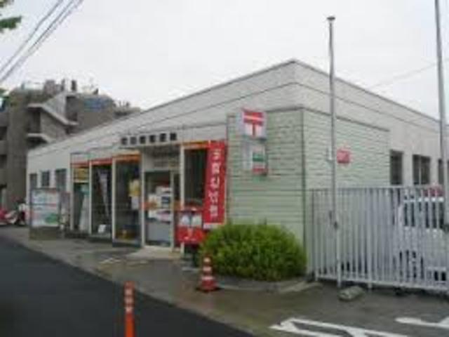 西川ビル[周辺施設]郵便局