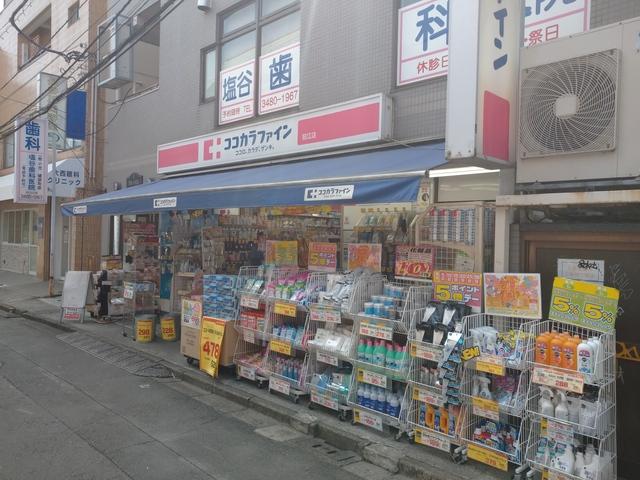 (シニア限定)サンフラワー狛江[周辺施設]ドラックストア