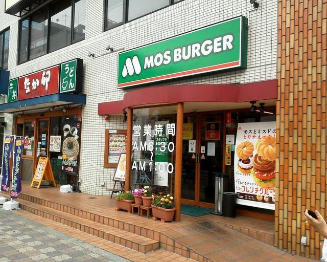 モスバーガー新大阪店