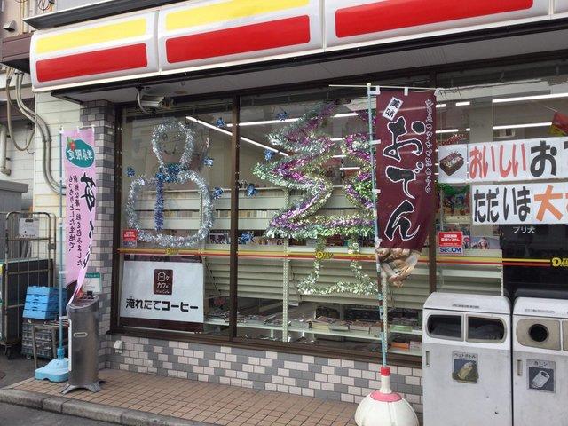 ハートハイム ニューヤマザキデイリーストア東大阪稲田店