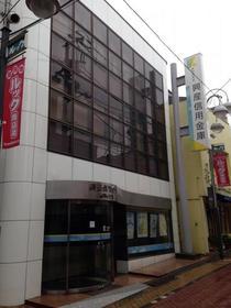 興産信用金庫高円寺支店