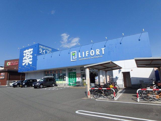 ドラッグストアライフォート池田旭丘店