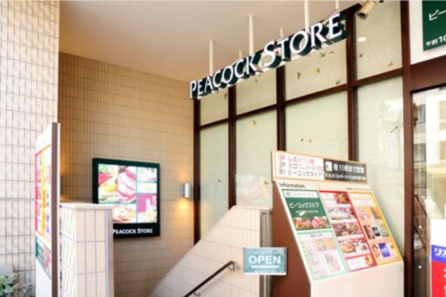 中野駅 徒歩8分[周辺施設]スーパー