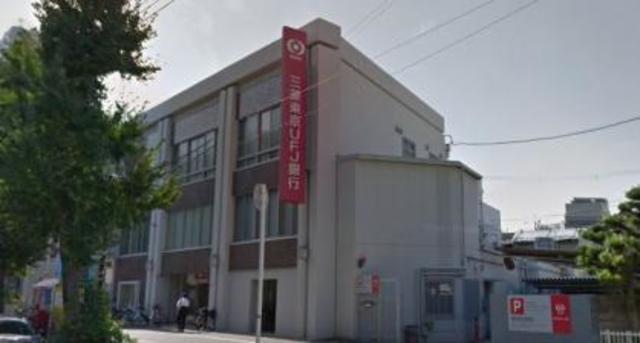 三菱UFJ銀行九条支店