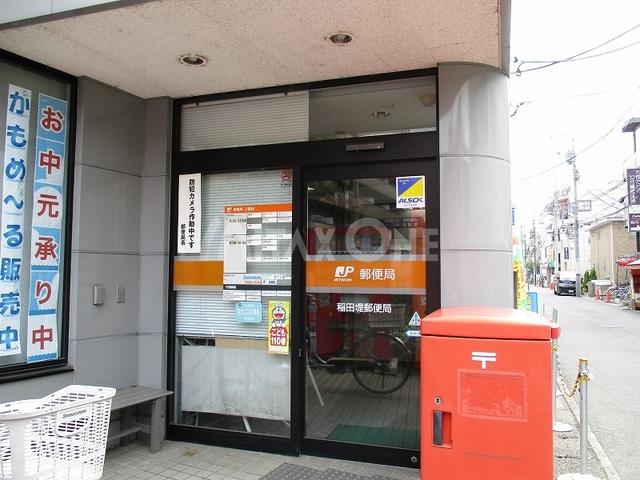 けやき坂ヒルズワン(けやき坂ヒルズ1)[周辺施設]郵便局