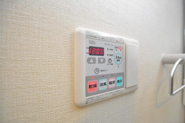 アビタシオン巽 浴室乾燥機付きで梅雨の時期も怖くありません。