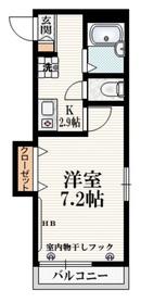 アビタシオン・ミーア3階Fの間取り画像