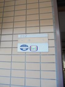 新杉田駅 徒歩15分その他