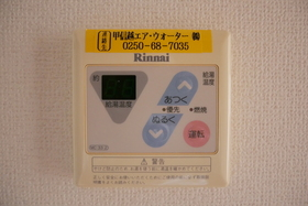 https://image.rentersnet.jp/eb78eaee-9606-4629-a64c-455761d62149_property_picture_2419_large.jpg_cap_設備