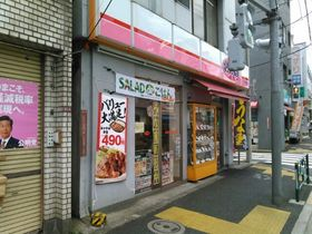 オリジン弁当杉並成田東店