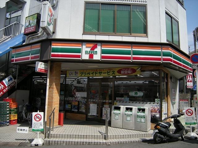 セブンイレブン池田石橋1丁目店