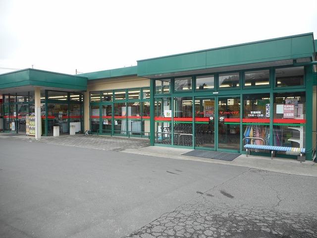 リバーサイドメゾンK[周辺施設]スーパー
