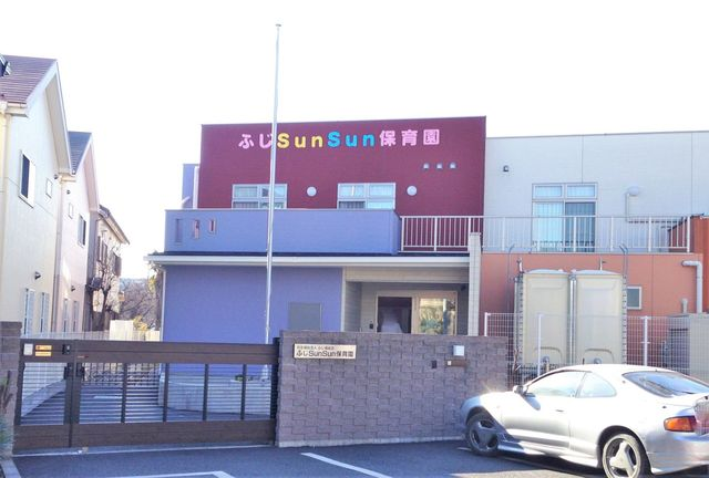 町田駅 徒歩14分[周辺施設]幼稚園・保育園