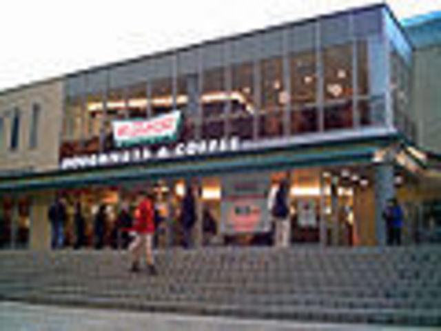 代々木駅 徒歩4分[周辺施設]ショッピングセンター